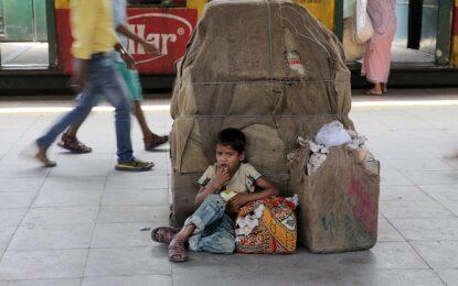 Бездната между бедни и богати си расте