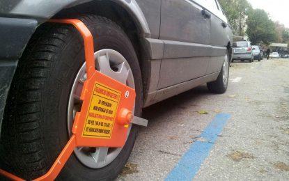 Окончателно: До 200 лева глоба за неправилно паркиране