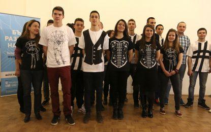 Парите за бални рокли отиват за сираци студенти