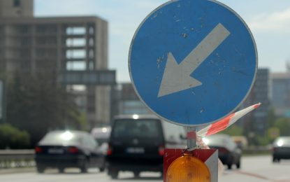 """4 км задръстване на """"Цариградско шосе"""" заради ремонт"""