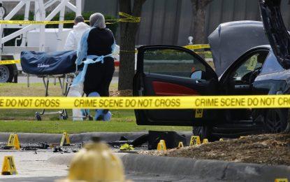 """""""Ислямска държава"""" пое отговорност за нападението над изложба в Тексас"""