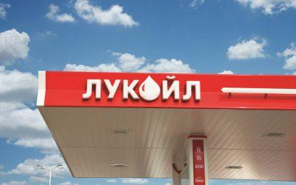 """Агенция """"Митници"""" влезе в """"Лукойл"""""""