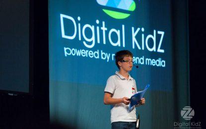Децата ни дигитални, образованието не