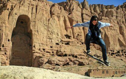 Момичетата на Афганистан яхнаха скейта