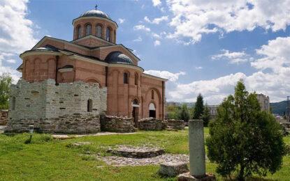 Властта отпусна 800 000 за манастир в Кърджали