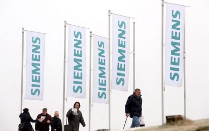 Siemens реже още 4500 работни места
