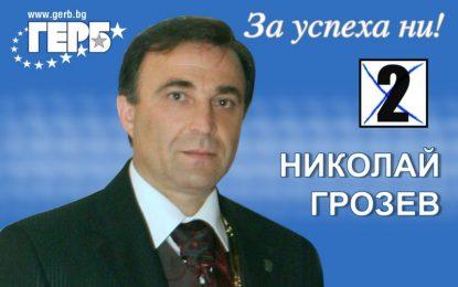 ГЕРБ подкрепят захарния кмет за нов мандат