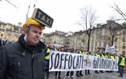 Италия също забрани Uber