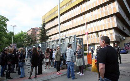 Рязане на пари с 50% изкара журналистите от БНР на протест