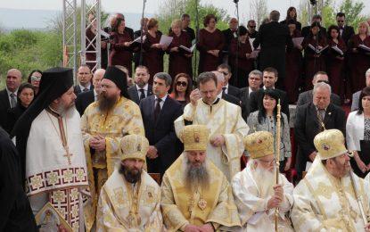 Църквата иска да влезе в парламента в името на човека