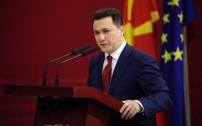 Премиерът на Македония Груевски  още не поддава за оставка