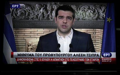 Ципрас свиква референдум за сделката с кредиторите