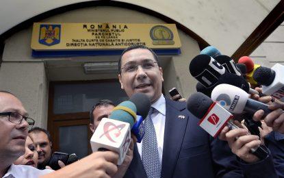 Румъния прави агенция за конфискуване на имане от корупция