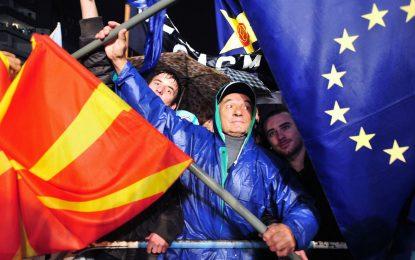 Всички македонски пътища водят към Брюксел