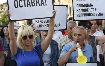 Политическите лидери на Македония отново не се разбраха