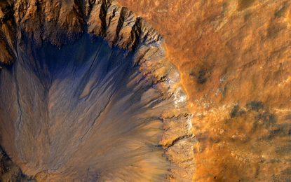 Пентагонът тераформира Марс