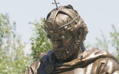 Властта накуп около цар Самуил