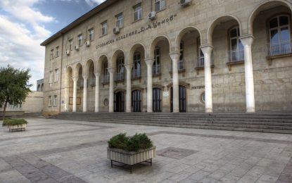 ВАС отхвърли жалбата на ректора на Стопанската академия в Свищов