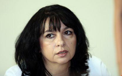 БЕХ започва преговори с 12 банки за заема от €650 милиона