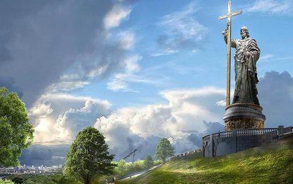ЮНЕСКО одобри спорен паметник на Владимир в Москва