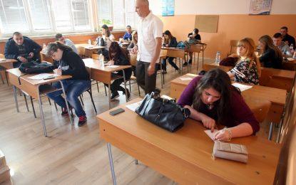 Близо 6% двойки на матурата по български и литература