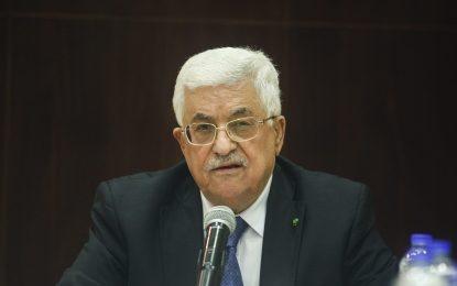 Властта в Палестина се разпадна