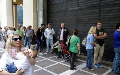 Много ли ще се опари България от Grexit