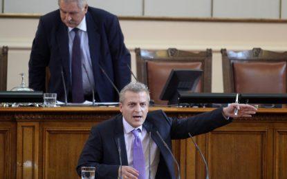ГЕРБ отряза Москов за промените в надзора на здравната каса