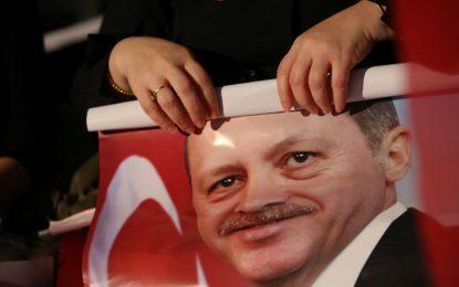 Партията на Ердоган изгуби абсолютното мнозинство