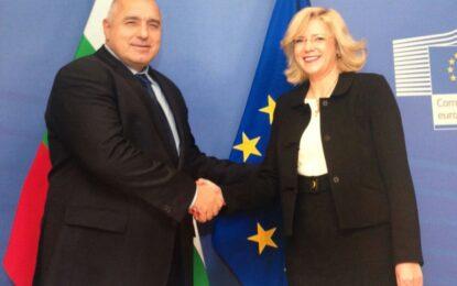 Еврокомисарят по регионалната политика идва в България
