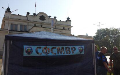 Полицаите вече лагеруват пред парламента