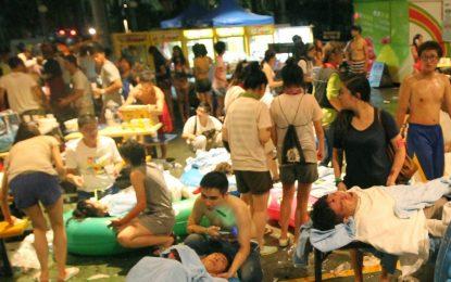 Над 500 ранени в аквапарк в Тайван