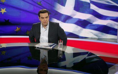 Атина вдигна бялото знаме