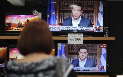 Ципрас: Гласувайте срещу безсрамниците на Европа