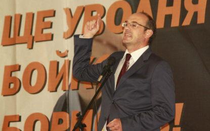 Пращаме за адвокат в съда на ЕС този, който щеше да уволни Борисов
