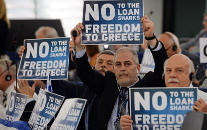 Стачки срещу реформите блокираха Гърция