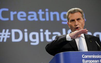 Дигиталната икономика ще спести $1 трилион от такси