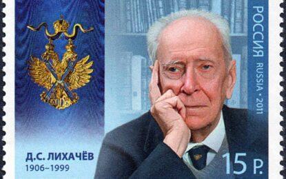 """""""Обеля"""" не иска паметник на съветския учен Лихачов"""