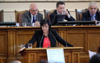 Нинова и Кадиев с най-много номинации в БСП за кмет на София