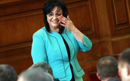 Корнелия Нинова предизвиква Борисов на президентски дуел