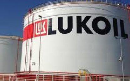 """""""Лукойл"""" се кани да напусне Европа, включително България"""