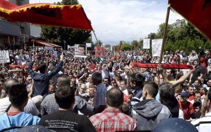 В Македония се появи трета албанска партия