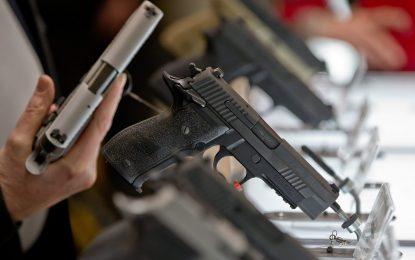 Всеки трети американец притежава оръжие