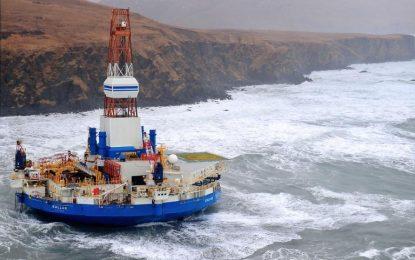 Shell получи лиценз да търси нефт и газ в Арктика
