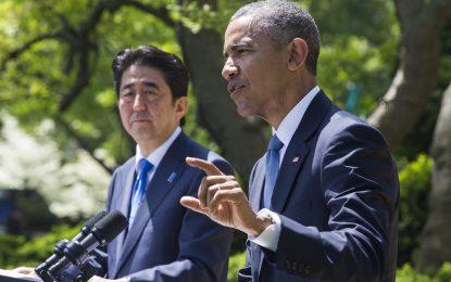 Службите на САЩ са шпионирали и Япония