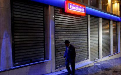 Банките в Гърция отварят на 20 юли