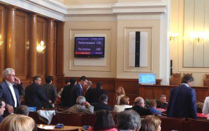 Парламентът отряза кариерните бонуси за членовете на ВСС