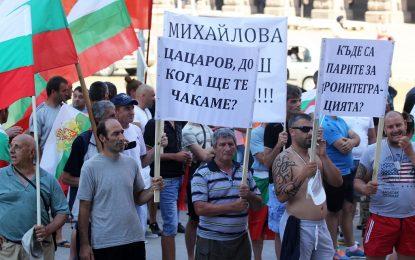 Протестът на гърменци се премести в София