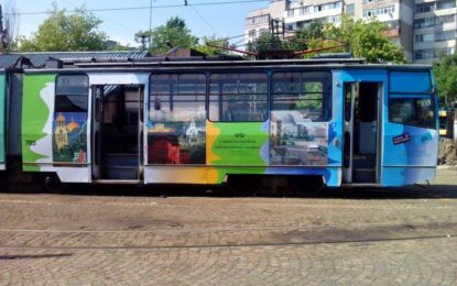 Столичният градски транспорт взе заем от 81 милиона лева