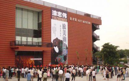 Куратор в китайски музей заменил 140 картини с фалшификати